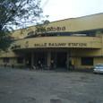 ガーッラ駅